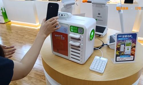 【操作演示】Q电刷脸共享充电宝设备收款功能演示