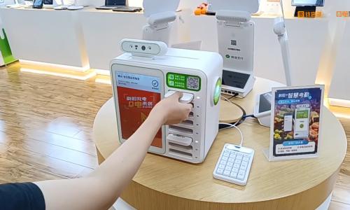 【操作演示】Q电刷脸共享充电宝设备租借功能介绍